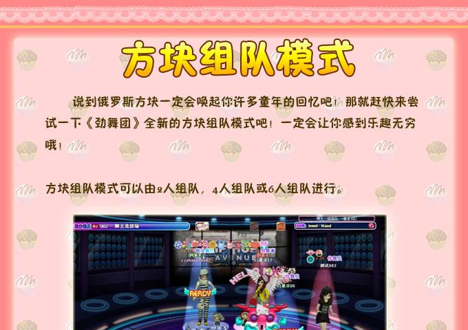 411au�盼�F方�K�M�模式�f明教程